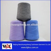 hilados de lana de precios