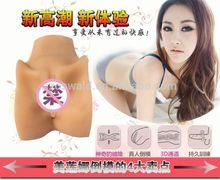 el último 2014 caliente venta de tailandia juguete del sexo de mama chupar