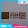 /p-detail/personnaliser-holographique-film-de-stratification-thermique-500003911983.html