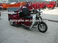 تعطيل دراجة نارية دراجة بخارية لنقل الركاب