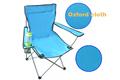 portable de pliage chaise de plage avec refroidisseur sac à dos et têtière