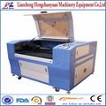 laser de corte mdf/papel máquina de corte a laser/laser para acrílico preço máquinas de corte