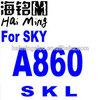 /p-detail/lcd-integrado-para-a-coreia-do-c%C3%A9u-novo-modelo-original-a860-900002251593.html