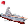 3d papel modelo do navio para as crianças