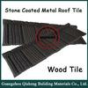 tuiles du portugal bardeaux de toiture métallique tile prix à guangzhou