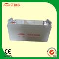 blanco de la batería caso 12v 120ah chatarra de baterías de plomo precio