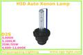 D2s 35w bombilla hid, hid de xenón d2s 55w, la lámpara de xenón precio