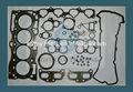 Carretilla elevadora partes kits de reparación, revisión del motor se utiliza para nissan qr20de