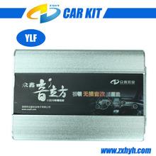 Car audio amplificador/reproductor estéreo amplificador lector