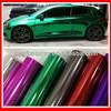 /p-detail/colores-7-importados-pegamento-brillante-espejo-de-coches-chrome-de-la-pel%C3%ADcula-300001075605.html