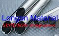 de acero inoxidable tubo de combustión