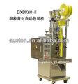 dxdk60ii almohada tipo de embalaje de la máquina para los gránulos