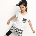 2014 Loveslf El último traje fabricante niños ropa de diseño de verano / Deportes