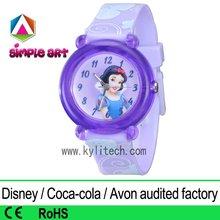 analógico reloj de pulsera con hermosas imágenes de dibujos animados