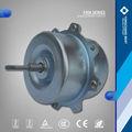 el reemplazo del motor del ventilador