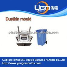 100l 120l 240l al aire libre cubo de basura industrial proveedor de moldes de plástico del molde proveedor