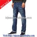 2013 design homem calças jeans fabricados na china( ldqe827)