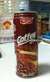 245ml en lata de leche café