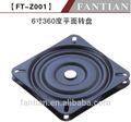 Pulgadas 6 360 grado placa taburete giratorio/la placa base giratoria/placa silla giratoria
