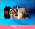 Auto 7sb16c un/c compresor de aire para el benz
