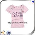 2014 personalizado- hechos de corea ropa de los niños