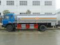 Dongfeng aceite de combustible de camiones en marruecos, 10t la entrega de combustible de camiones para la venta