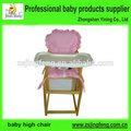 de color rosa bebé silla con la correa de alta silla de bebé para el bebé recién nacido