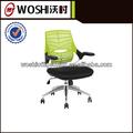 el más nuevo estilo plegable reclinables silla de oficina
