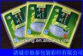Impression pa+pe sous vide sacs de plastique pour légumes, accepter personnalisé