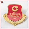 подгонянные форма школьнаяформа масонские знаки