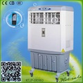2013 nuevo ventilador para enfriador de aire comercial - 8000m3 / h (doble ventilador)