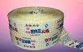 carcasa de plástico para el embalaje de jamones