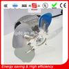 /p-detail/ca-de-alta-calidad-refrigerador-micro-motor-el%C3%A9ctrico-del-ventilador-120v-300004470535.html