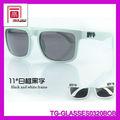 el Ken Block espía gafas de sol