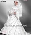 красивый вышитый бисером с длинным рукавом бальное платье белого свадебное платье турции стамбул