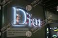 retroiluminación LED 3D Sign letras