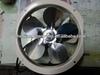 /p-detail/Elco-del-refrigerador-ventilador-de-motor-5w-10w-16w-300002964835.html