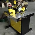 BE-VHB-200 Jeu de barres de cuivre machine à cintrer Jeu de barres de cuivre machine à cintrer