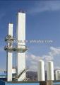 KDONAr- 1500y/350y/45y plantas de nitrógeno líquido