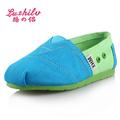 luzhilv mejor producto de venta zapatos de niño de imágenes