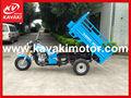 KAVAKI nuevo tres ruedas motocicleta / vehículo de tres ruedas para carga