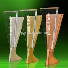 En blanco de metal trofeo premios, la placa