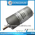 DS- 37RS545 precio del motorreductor