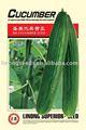 sm corto verde tipo frutas semillas de pepino