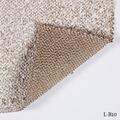 nuevo patrón de textiles para la tapicería