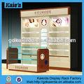 Tienda de cosméticos pantalla/cosméticos decoración de la tienda/el almacenamiento de muebles para los cosméticos