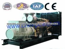 Entregar rápido! Agua- refrigerado por deutz power marca líder gerador de de con el ats y amf función opcional