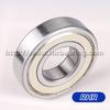 /p-detail/rodamiento-de-acero-al-carbono-6003-300000505455.html