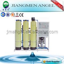 ce y laiso certificada pequeñas de agua de ósmosisinversa sistema de tratamiento