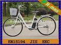 X-eb37 26'' 250w barata bicicleta eléctrica para la venta